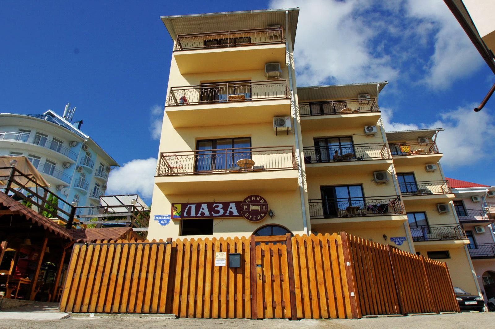 Мини гостиница Лаза (п.Лазаревское)