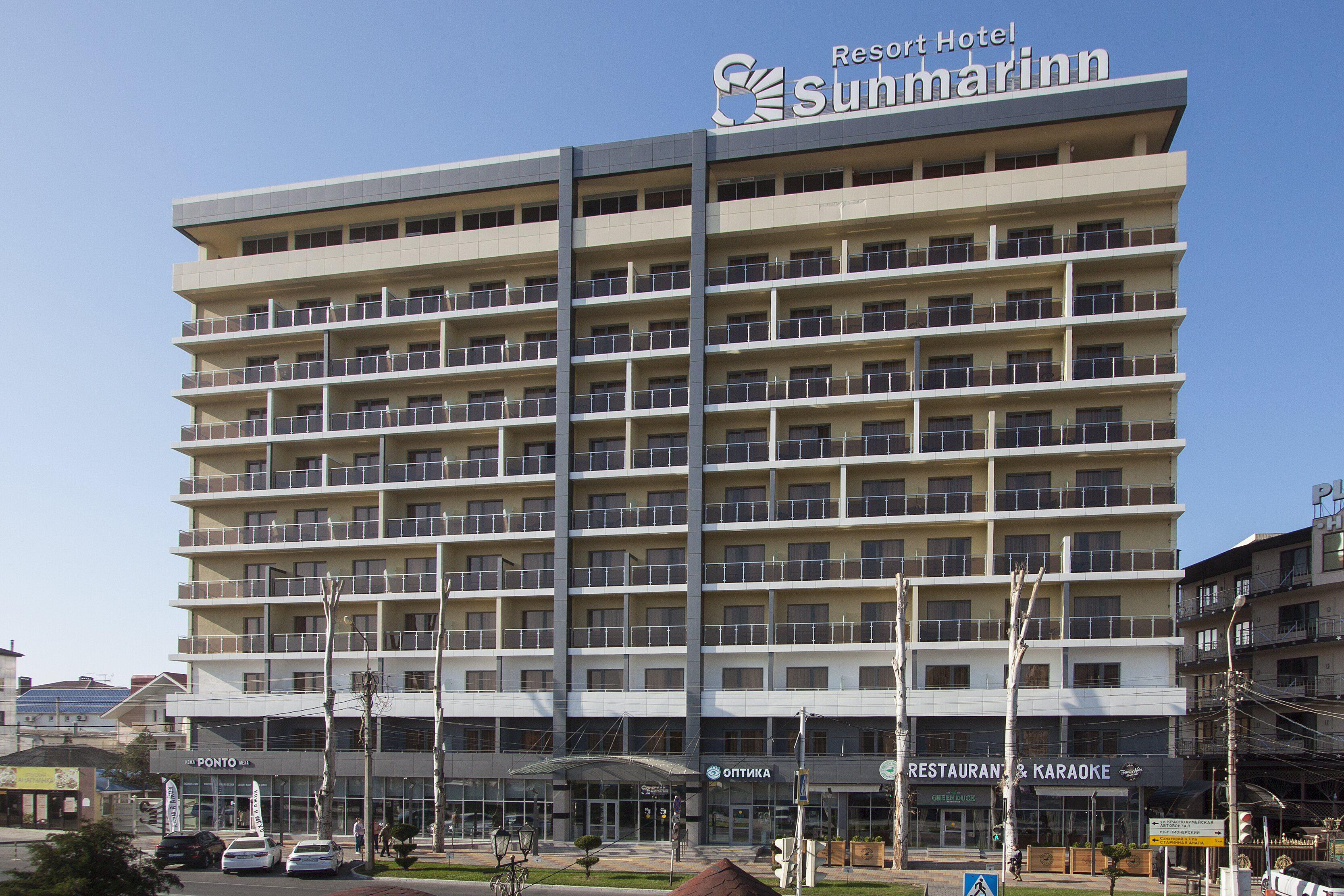 Отель СанМаринн Resort Hotel All inclusive (Анапа)
