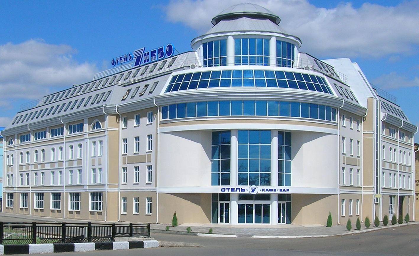 Отель 7 НЕБО (Астрахань)