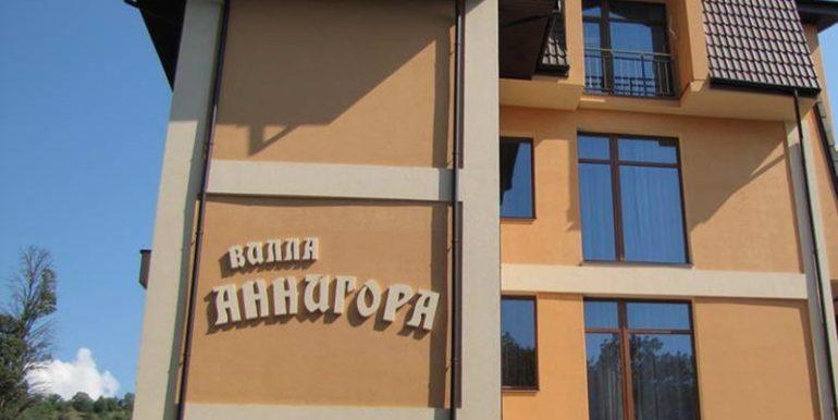 villa_annigora_alushta