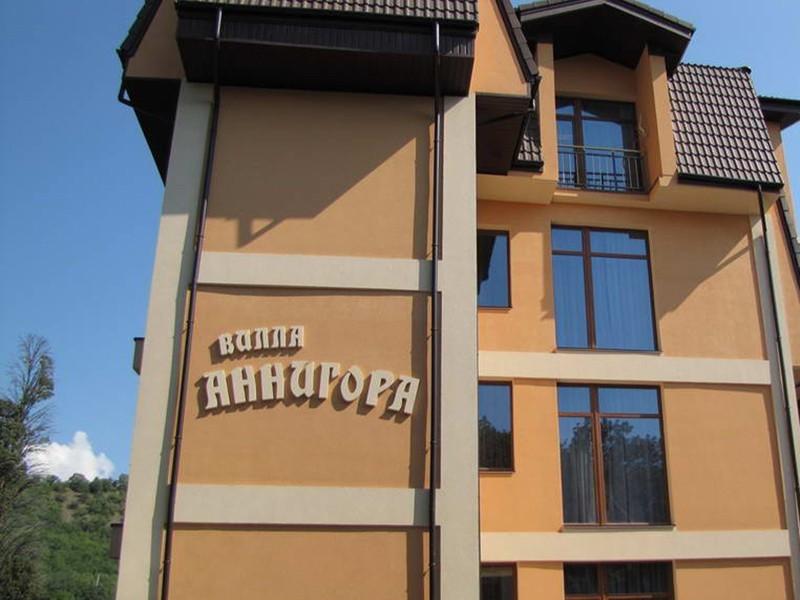 Мини отель Вилла «Аннигора» (Алушта | Крым)