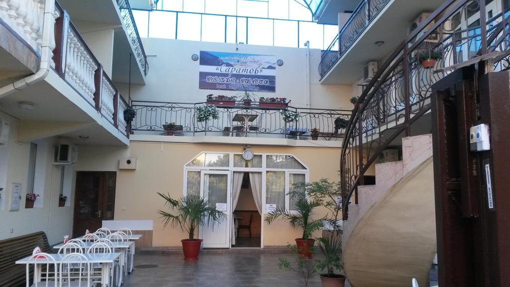 Гостевой дом Саратов (Адлер)