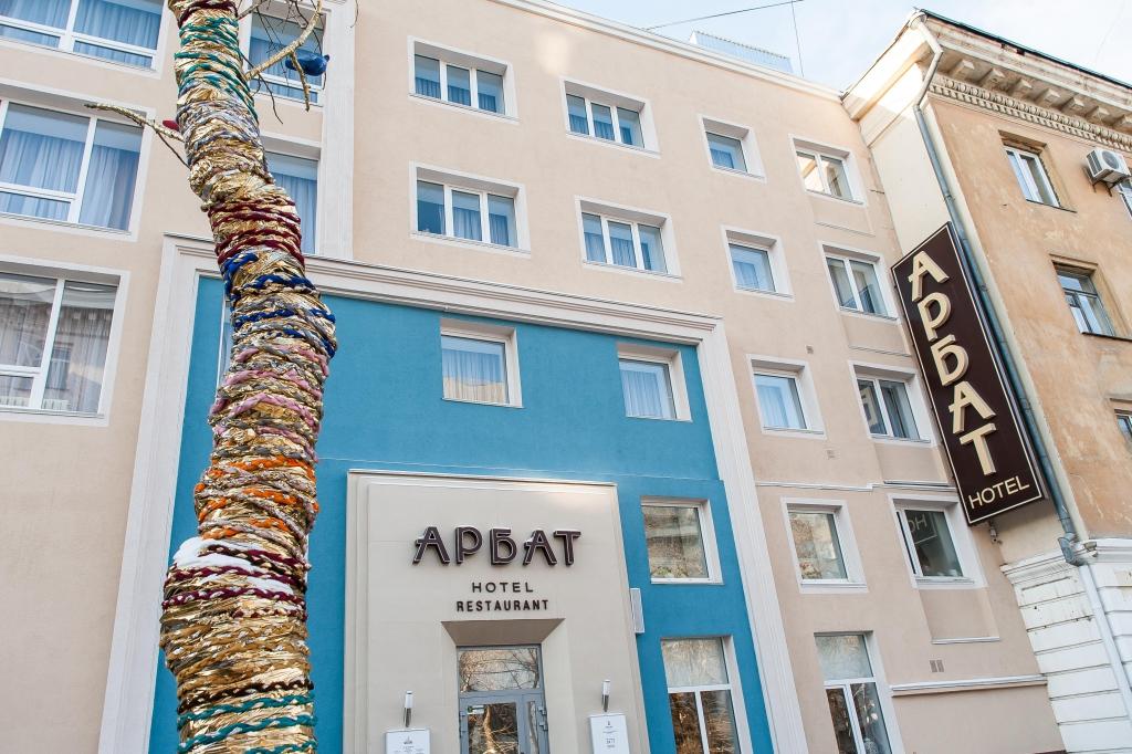 Отель Арбат (Челябинск)