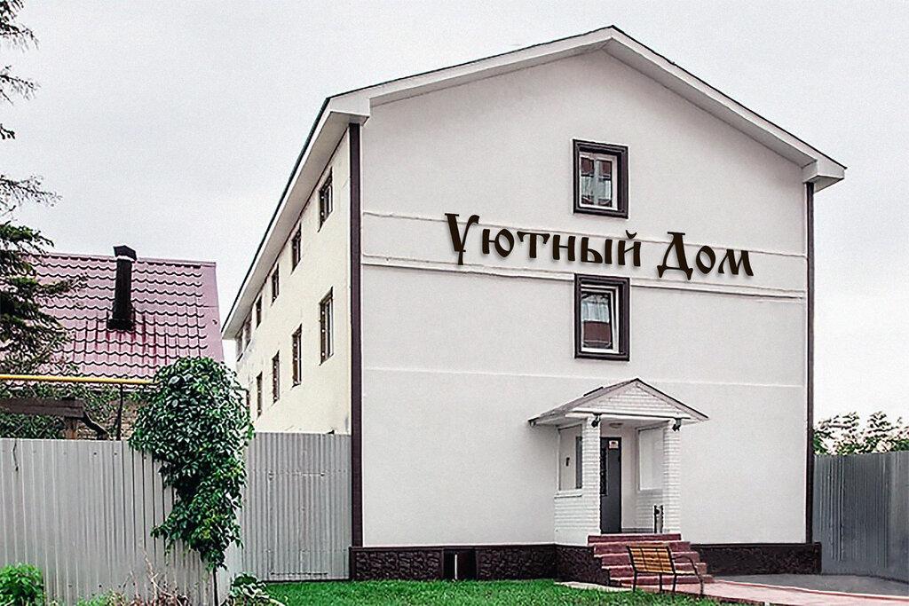 Отель Уютный Дом (Самара)